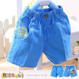 【魔法Baby】男童短褲-天藍色丹寧短褲(k33939)