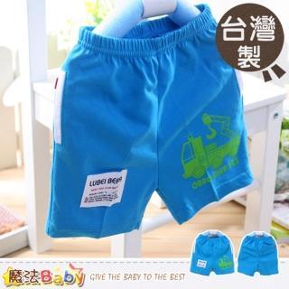 【魔法Baby】幼童短褲-台灣製舒適短褲(k33977)