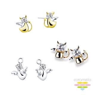 【彩糖鑽工坊】天使&惡魔Ⅰ系列 小惡魔鑽石耳環(CL-EA19)