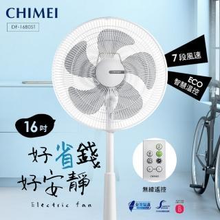 【CHIMEI奇美】16吋微電腦豪華款智能溫控DC節能電風扇(DF-16B0ST)