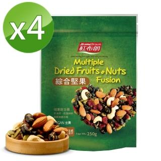【紅布朗】綜合堅果(250gX4袋)