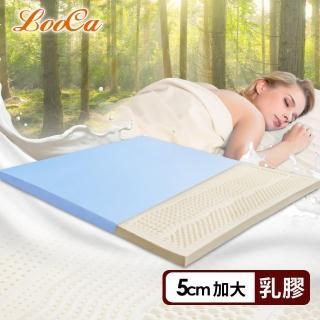 【LooCa】吸濕排汗七段式無重力乳膠床墊(加大6尺)