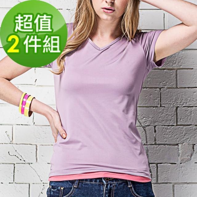 【Mm0m0購物ORINO】抗UV速乾女性短袖V領衫-紫色(2件組)