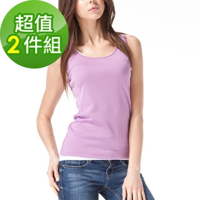 【MORmomo 購物網 0800INO】抗UV速乾涼感女性背心-紫色(2件組)