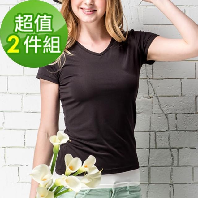 【MOmomo粉絲團RINO】抗UV速乾女性短袖V領衫-黑色(2件組)