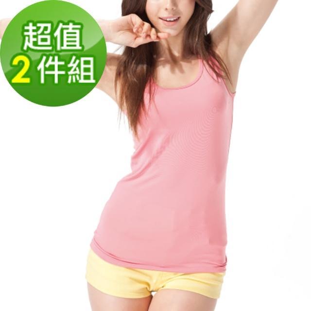 【Mmomo富邦購物ORINO】抗UV速乾女性背心-粉色(2件組)