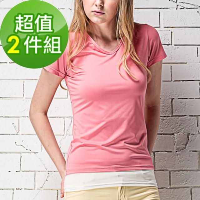 【MORINO】抗UV速乾momo 富邦购物网女性短袖V領衫-粉色(2件組)