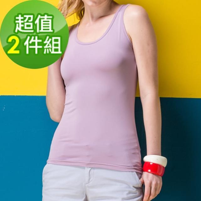 【真心勸敗】MOMO購物網【MORINO】抗UV速乾女性背心-紫色(2件組)價格momo購物網台
