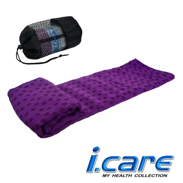 【酷博士】I.CARE艾可兒。瑜珈舖巾-附網狀背袋(JBX30富邦購物綱831)