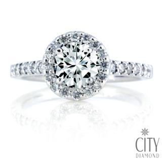 【City Diamond】『多瑙河之光』30分鑽戒