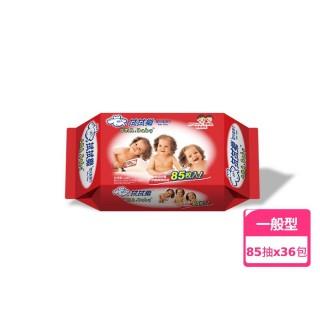 【拭拭樂】嬰兒超純水柔濕巾85抽*36