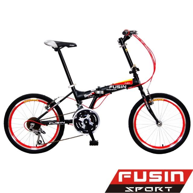 【FUSIN】F104 20吋2momo 1台4速經典時尚折學(6色可選-DIY調整)