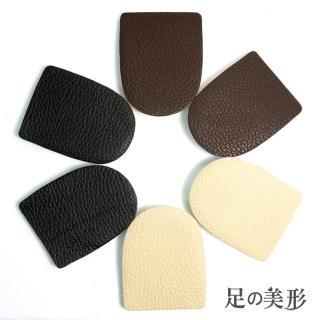 【足的美形】台灣製牛皮乳膠後跟墊(3雙)