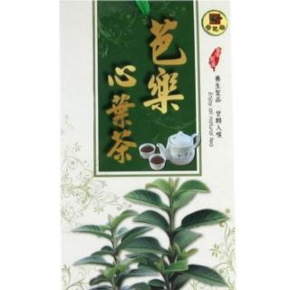 【香芭樂產銷班】芭樂心葉茶包(30入x10盒)
