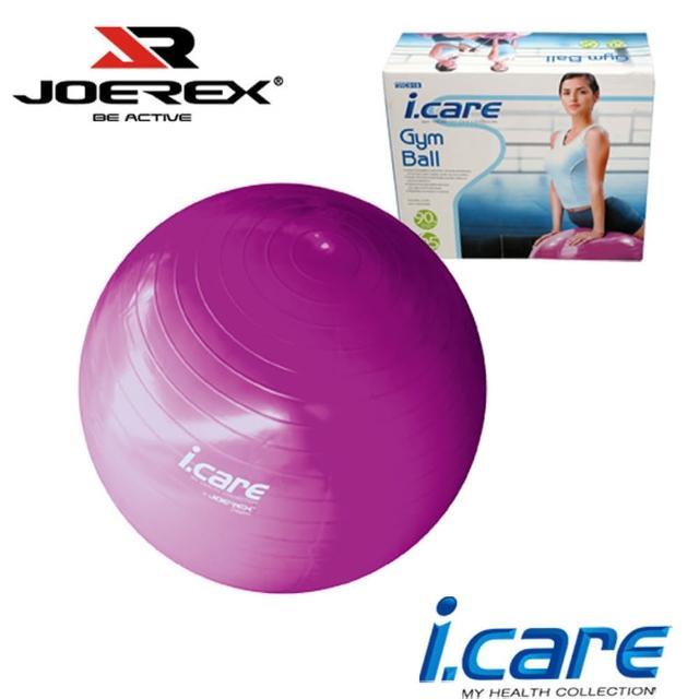 【網購】MOMO購物網【酷博士】I.CARE艾可兒。健身球/韻律球/彈力球-附打氣筒(JIC019)效果如何富邦