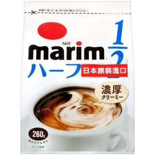 【AGF】marim 奶精-Half(260g)