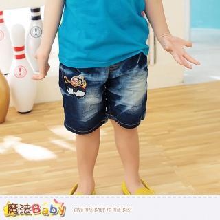 【魔法Baby】牛仔短褲-水洗潮爆款(k34677)