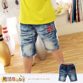 【魔法Baby】牛仔短褲-水洗潮爆款(k34684)