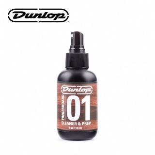 【Jim Dunlop】6524 綜合指板保養油