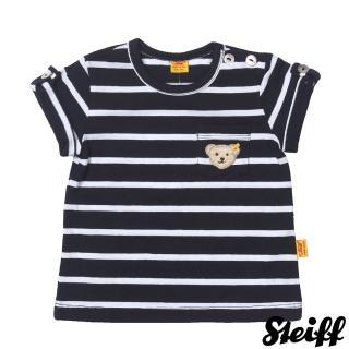 【STEIFF德國精品童裝】短袖 圓領 橫條 上衣 深藍(短袖T恤)