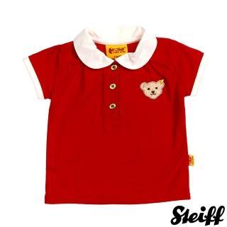 【STEIFF德國精品童裝】短袖 圓領 上衣 紅(短袖T恤)