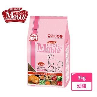 【莫比Mobby】幼母貓配方(3公斤)