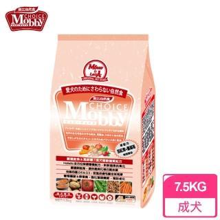 【莫比Mobby】成犬專用配方 鮭魚+馬鈴薯(7.5公斤)