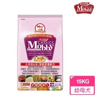 【莫比Mobby】中大型幼母犬專用配方 羊肉+米(15公斤)