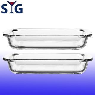 【SYG台玻】耐熱玻璃長方形烤盤1L(二入組)