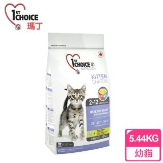 【瑪丁 1st Choice】第一優鮮 幼貓 低過敏成長配方 雞肉+糙米(12磅)