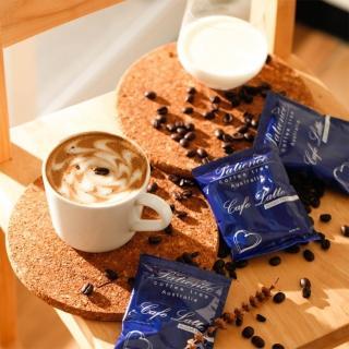 【天然磨坊】即溶無糖拿鐵咖啡(20g*20包入/袋)