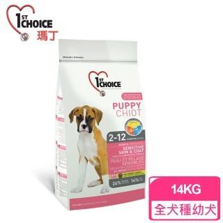【瑪丁1st Choice】第一優鮮 全犬種幼犬 低過敏 羊肉鯡魚糙米+骨關節配方(14公斤)