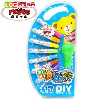 【LOG樂格】MOPEE 魔筆小良 7色濕擦魔幻噴色 彩色筆套組(植物精華 光敏水解技術)