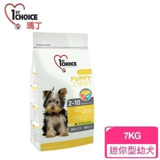 【瑪丁1st Choice】第一優鮮 迷你型幼犬 抗過敏淚痕 雞肉+骨關節配方 迷你顆粒(7公斤)