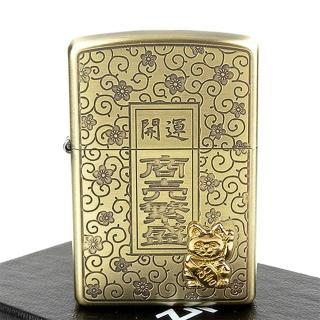 【ZIPPO】日系-開運-商賣繁盛-招