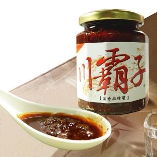 【那魯灣】富發川霸子茴香麻辣醬6罐(260g/罐)