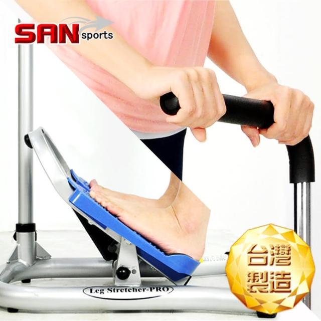 【開箱心得分享】MOMO購物網台灣製造保健拉筋板(P226-01)評價怎樣富邦購物