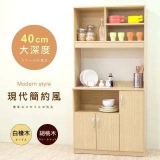 【Hopma】典藏高廚房櫃(二色可選)