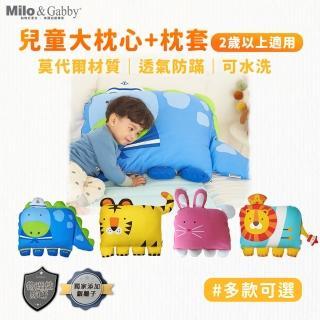 【美國Milo & Gabby】動物好朋友-超細纖維防蹣銀離子大枕心+枕套組(10款任選)