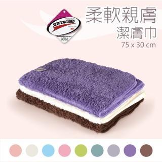 【貝柔】超強十倍吸水超細纖維抗菌潔膚巾(3入組)