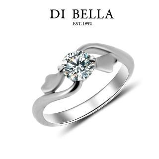 【DI BELLA】專屬女人 GIA/0.30克拉/F/VS2美鑽戒