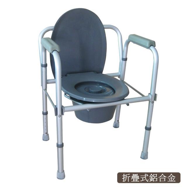 【舞動創意】鋁合金折疊防鏽便器椅-70momo 500折價券03