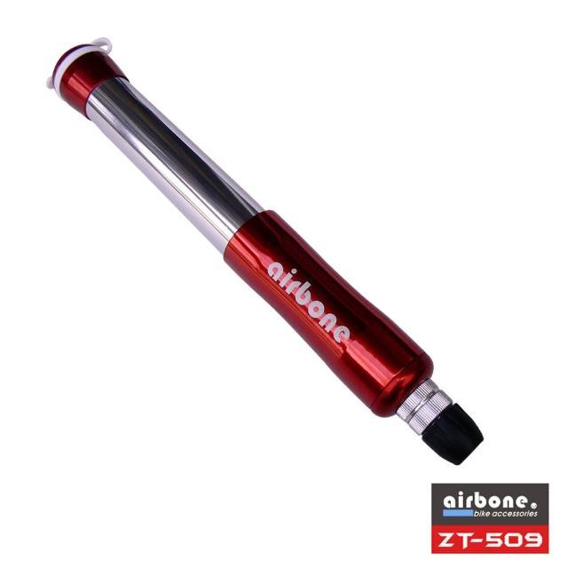 【好物推薦】MOMO購物網【AIRBONE】超時尚亮彩美法式雙頭軟管打氣筒(ZT-509 紅色)評價怎樣富邦購物台