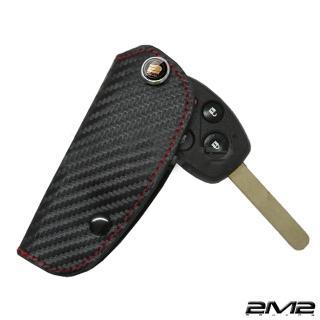 【2M2】汽車鑰匙真皮套(HONDA專用)