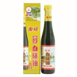 【東成】白曝油(430ML)