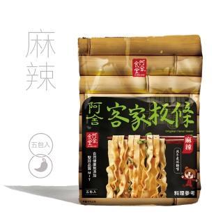 【阿舍食堂】客家板條「麻辣」-葷食(5包入475g)