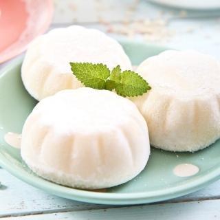 【一等鮮】麻糬冰淇淋(30粒裝)
