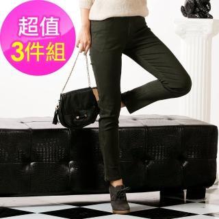 L'LAR舒適彈力水洗棉麂皮絨長褲組(X)(M)