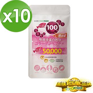 【悠活原力】100%魚膠原蛋白 美白膠原蛋白(10包)