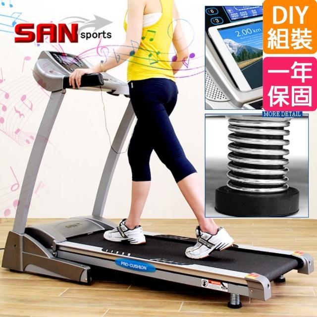 【SAN SPORTS】momo購物客服@  自動揚升2.5HP電動跑步機(C128-845G)
